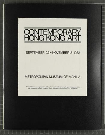 Contemporary Hong Kong Art (1 of 2)