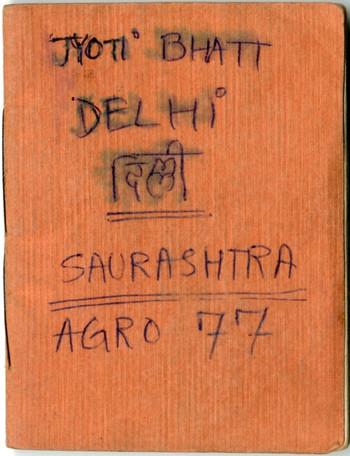 Diary of Jyoti Bhatt (1977)