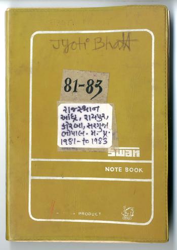 Diary of Jyoti Bhatt (1981–1983)