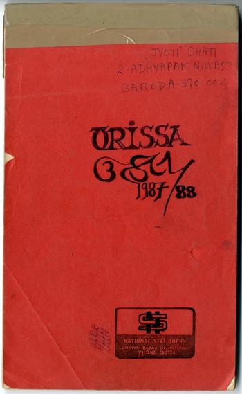 Diary of Jyoti Bhatt (1987–1988)