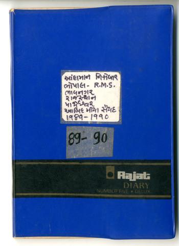 Diary of Jyoti Bhatt (1989–1990)