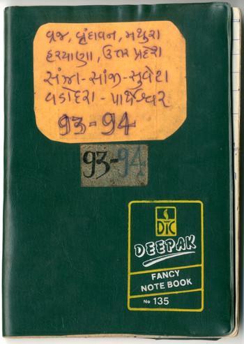 Diary of Jyoti Bhatt (1993–1994)