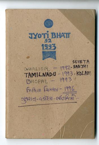 Diary of Jyoti Bhatt (1992–1993)