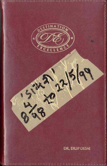 Diary of Jyoti Bhatt (1998–1999)