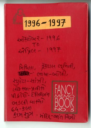 Diary of Jyoti Bhatt (1996–1997)