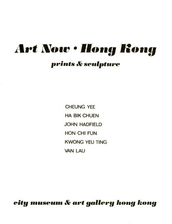 Art Now Hong Kong: Prints & Sculpture