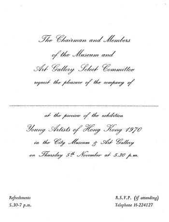 YoungPainters of Hong Kong 1970 — Invitation