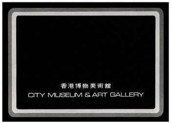 Hon Chi Fun — Paintings and Prints 1968–1974 — Invitation