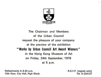 Exhibition of Works by Urban Council Art Award Winners 1976 — Invitation