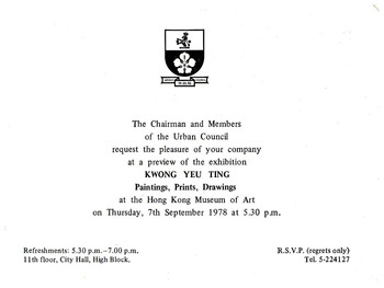 Kwong Yeu Ting: Paintings, Prints, Drawings — Invitation