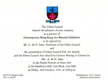 Contemporary Hong Kong Art Biennial Exhibition 1979 — Invitation