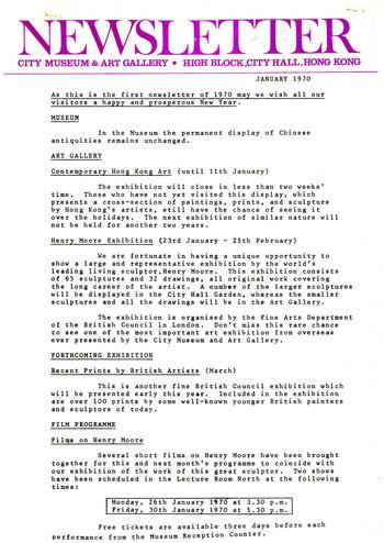 Hong Kong City Museum & Art Gallery Newsletter (January 1970)