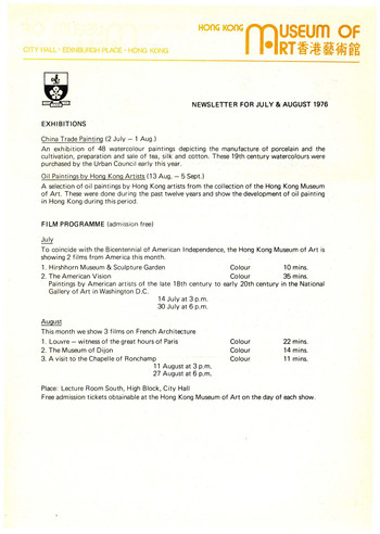 Hong Kong Museum of Art Newsletter (July and August 1976)