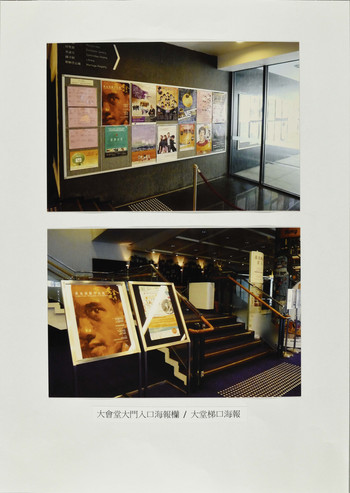 Golden Time · Wong Kum Art Exhibition (Exhibition Documentation) (Set of 13 Photographs)