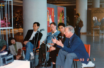 Forum at China's New Art, Post-1989 (Set of 6 Photographs)