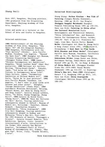Zhang Peili's Curriculum Vitae (1985-1993)