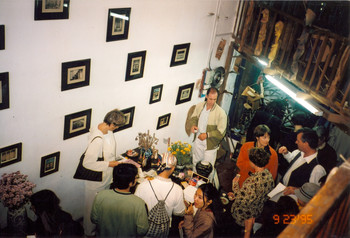 1/0 (Exhibition Opening) (Set of 12 Photographs)