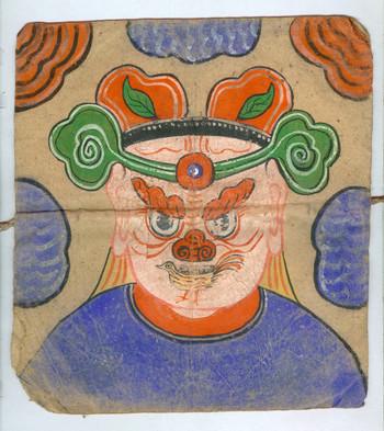 Mask 72