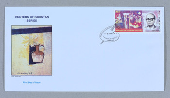 First Day Cover Featuring Shakir Ali