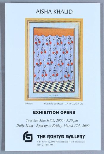 Solo Exhibition of Aisha Khalid