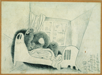 The Ghost Between Black and White No. 13:A Ghost Who Suffers from Insomnia - White Bed, What's the F