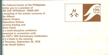 The CCP Officials: Their Art — Exhibition Invitation