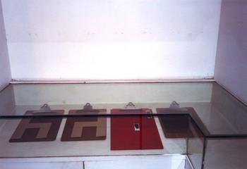 Observatory (Detail)