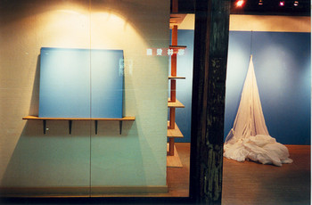 Guide to the Night and Noonday Skies (Day) (Exhibition View)