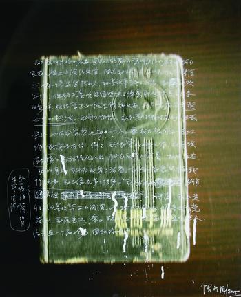 (Description 2005-39)