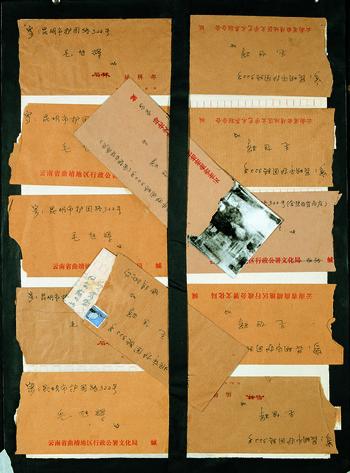 Letter—Triptych: Part III