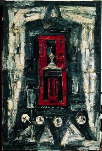 Paternalism Series, Old Black Clock