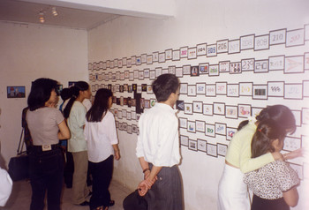 Graphic Art Now (Exhibition Opening)