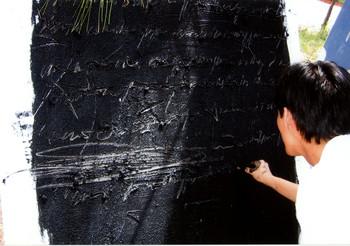 Workshop of International Artists — Hoang Tuong at Work