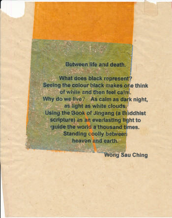 Death in Hong Kong (Invitation)