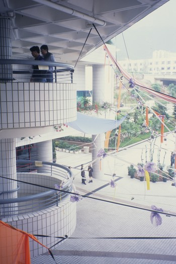 City Fruit Garden (Exhibition View)