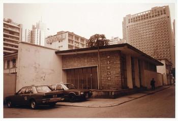 Exterior View of Artist Commune