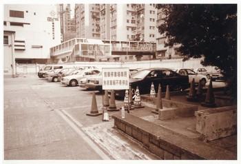 South China Parking Lot