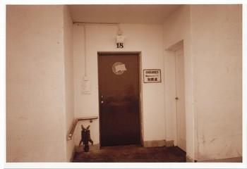 Door to Artist Commune Office