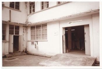Entrance to Edge Studio