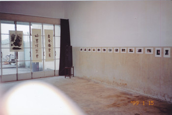 Interior View of Artist Commune