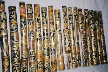 Bamboo Relief Sculptures