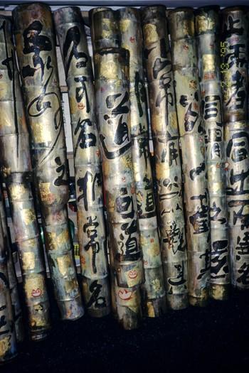 Bamboo Relief Sculptures (Partial)