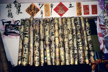 Bamboo Relief Sculptures Presented in the Studio