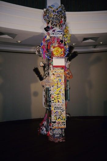 Frog Column (Partial)