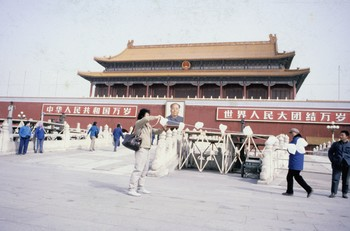 Kwok in Beijing