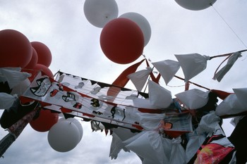 Partial of Installation Presented in Balloon Show