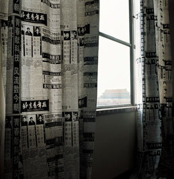 Newspaper · Curtain (Partial)