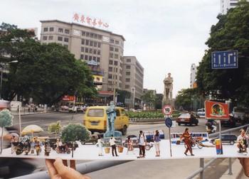 Street — Haizhu Square