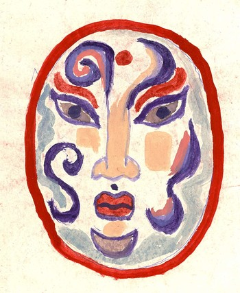 Drawing of a Mask