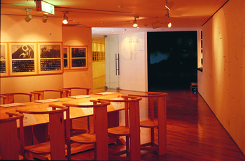 Recreate 'Dong Cunrui' (Exhibition View)